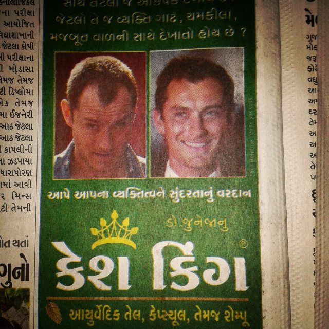 The time when Jude Law endorsed Kesh King #IndianAds #Newspaper #JudeLaw #funny #KeshKing
