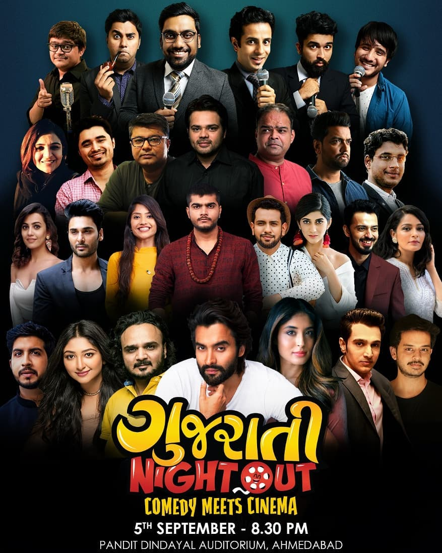Gujarati Nightout 2018 Tickets on BookMyShow